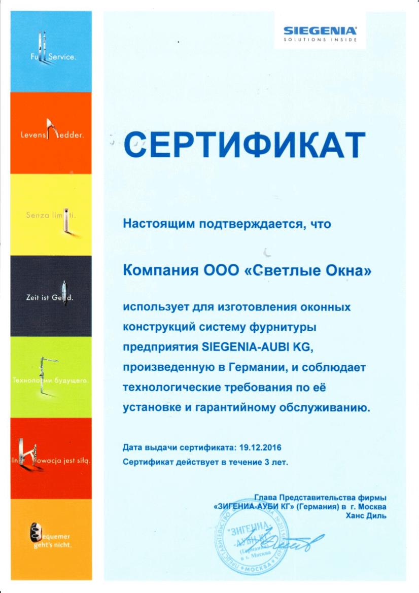 Косметика kapous где купить в москве индола косметика где купить