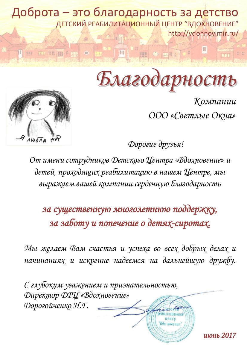 Sana косметика купить в москве купить косметику sla